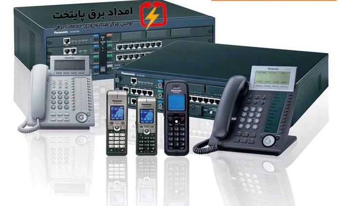 IP_PHONE راه اندازی مرکز تلفن تحت شبکه (voip)