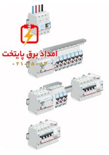 برقکار _ برق کار