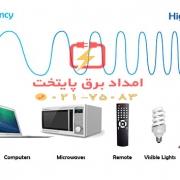 کاربرد رادیو - رادیو - فرکانس - مقالات امداد برق - موج امواج - طول موج